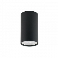 Lampa wisząca LED OZZO Carla 3586 wisząca 2 elementy czarna 45W